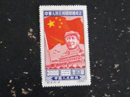 CHINE CHINA 852 NSG - MAO TSE TOUNG DRAPEAU - Offizielle Neudrucke