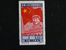 CHINE DU NORD EST CHINA YT 152 OBLITERE - MAO TSE TOUNG DRAPEAU - Nordostchina 1946-48