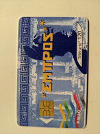 TELECARTE FRANCE TELECOM  120 PARLEZ VOUS EUROPEEN GRECE - Advertising