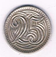 25 HALLER  1933  TSJECHOSLOWAKIJE /8047/ - Czechoslovakia