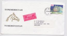 TURKMENISTAN ASHKHABAD LETTRE PAR AVION TIMBRE 1992 STAMP AIR MAIL COVER - Turkmenistan