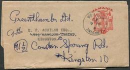 Jamaica 1965 Internal Redirected 1½d Postal Stationery Wrapper KIRKVINE Pmk Streifband Ganzsache Entier Bande De Journal - Jamaica (1962-...)