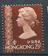 262 HONG KONG 1973 - Yvert 269 - Elizabeth II - Neuf ** (MNH) Sans Trace De Charniere - Unused Stamps