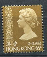 262 HONG KONG 1973 - Yvert 273 - Elizabeth II - Neuf ** (MNH) Sans Trace De Charniere - Unused Stamps