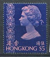 262 HONG KONG 1973 - Yvert 277 - Elizabeth II - Neuf ** (MNH) Sans Trace De Charniere - Unused Stamps