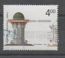 Bosnia And Herzegovina, Sarajevo 2007, Used, Michel 485, Public Fountain - Bosnia And Herzegovina