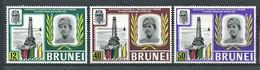 264 BRUNEI 1969 - Yvert 149/51 - Forage Pengiran Shahbandar - Neuf ** (MNH) Sans Trace De Charniere - Brunei (...-1984)