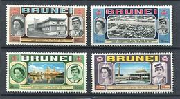 264 BRUNEI 1972 - Yvert 172/75 - Musee Batisse Mosquee - Neuf ** (MNH) Sans Trace De Charniere - Brunei (...-1984)