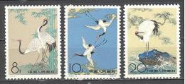 Chine : Yvert N° 1398/00**; MNH; Oiseaux; Birds; Vögel;   Grues - Ungebraucht