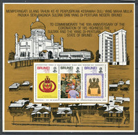 264 BRUNEI 1978 - Yvert BF 1 - Sultan Arme Couronne - Neuf ** (MNH) Sans Trace De Charniere - Brunei (...-1984)