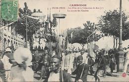 CAMBODGE - Fêtes De La Crémation Du Roi - Noyade Des Cendres - Cambodge