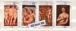 1984 Art Paintings - Raphael 4v. -used (O)  Bulgaria / Bulgarie - Gebraucht