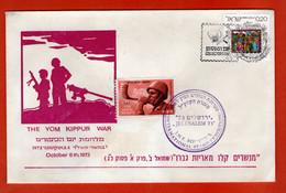 ISRAEL, 1973, Mint FDC, The Yom Kippur War, SG Nr. 569, Scan Nr. F513 - Briefe U. Dokumente