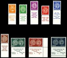 N°1/9, Série Tabs Complets. SUPERBE. R.R. (signé Burger/certificat)  Qualité: **  Cote: 14000 Euros - Unused Stamps (with Tabs)