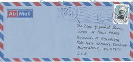 Iran Air Mail Cover Sent To USA 1986 - Iran