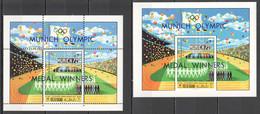 AR008 RAS AL KHAIMA AIR MAIL OLYMPIC GAMES MUNICH 1972 OVERPRINT GOLD MEDAL WINNERS 2BL MNH - Estate 1972: Monaco