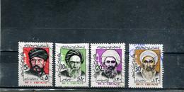 Iran 1983 Yt 1862-1865 Série Courante - Iran