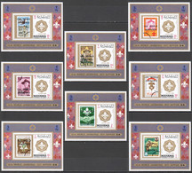 AR067 1971 MANAMA 13TH WORLD JAMBOREE STAMPS ON STAMPS 1971 SCOUTING GOLD MICHEL #549-56 32 EURO 8BL MNH - Unused Stamps