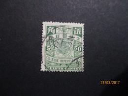 CHINE CHINA : N 56obl  De 1898 - 1912-1949 Republic