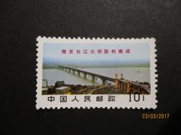 CHINE CHINA :1968 Mnh ** - 1912-1949 Republic