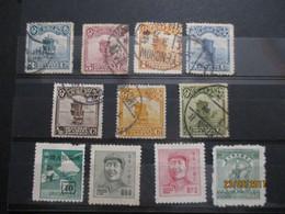 CHINE CHINA : Lot Divers 1930/1936 - 1912-1949 Republic