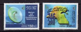 KOWEIT Kuwait 2003 Martyrs Yv 1688/1689 MNH ** - Kuwait