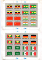 RC 21541 NATIONS UNIES NY COTE 112€ N° 440 / 455 - 4 FEUILLES DRAPEAUX SÉRIE DE GRENADE A FINLANDE NEUF ** MNH - Unused Stamps