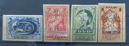 USSR Zegel Nrs 224 - 227. Used - Used Stamps
