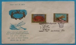 Persia Iran Complete Set On Cover FDC 1974 - Iran