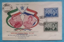 Persia Iran Complete Set On Cover FDC 1963 - Iran