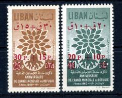 1960 LIBANO SET MNH ** Anno Del Rifugiato Sovrastampa Rossa - Lebanon