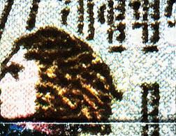 A14-53-7) DDR - Mi 3260 PLF F21 ✶✶ Kerbe Im Haar (B) - Französische Revolution - Plattenfehler