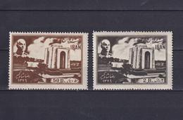 IRAN 1950, Mi# 818-819, CV €60, Art, Architecture, MH - Iran
