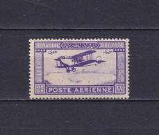 EGYPT 1926, Mi# 103, Airship, MH - Unused Stamps