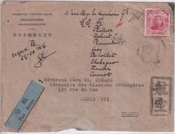 1946 - CHINA / MANCHOURIE - SPECTACULAIRE ENVELOPPE (VOIR AFFRANCHISSEMENT AU DOS !) Par AVION De MOUKDEN => PARIS - Nordostchina 1946-48