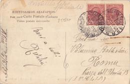 25986# CARTE POSTALE ATHENES NOUVEAU PHALERE TIMBRES ITALIENS OBLITERATION SPECIALE SERVIZIO POSTALE 1928 GRECE GRECIA A - Vari