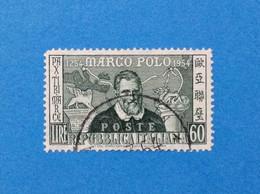 1954 ITALIA FRANCOBOLLO USATO STAMP USED MARCO POLO 60 LIRE - 1946-60: Used