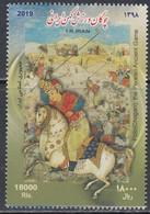 Iran 2019, Poli (Chogan) The Persian Ancient Game, MNH Single Stamp - Iran
