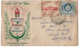 Pakistan 1957 Registered Airmail First Anniversary Of Islamic Republic Of Pakistan. 1957 FDC - Pakistan