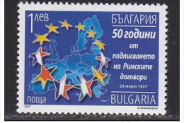 BULGARIA 2007 EVENTS 50 Years From The Signing Of ROME CONTRACT - Fine Set MNH - Ungebraucht