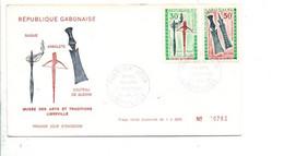 GABON FDC 1970 MUSEE DES ARTS ET TRADITIONS - Gabon (1960-...)