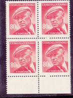 Czechoslovakia - M: 567, Error Red Line,  Year 1949 - Unused Stamps