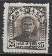North China 1949. Scott #3L60 (MH) Dr Sun Yat-sen - Nordchina 1949-50