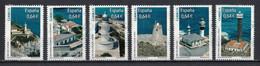 Espagne 2010 : Timbres Yvert & Tellier N° 4240 - 4241 - 4242 - 4243 - 4244 - 4245 + Feuille Des 6 Timbres Oblitérés. - 2001-10 Usati