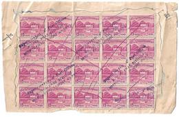 PAKISTAN 1962 15 Paisa SHALIMAR GARDENS  Sheet Of 20 Stamps- USED - Pakistan
