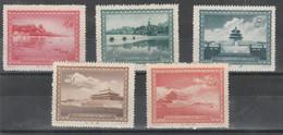China Cina  583 (*) 1956 - Città Imperiale N. 314/18. - Ungebraucht