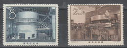 China Cina  584 (*) 1958 - Reattore Nucleare N. 420/21. - Ungebraucht