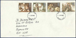 GREAT BRITAIN UK UNITED KINGDOM POSTAL USED FDC FIRST DAY COVER  1985 - Ohne Zuordnung