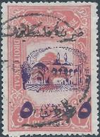 LEBANON-LIBAN-1948,Droit Revenue Stamp-overprint Palestine,Used,5pis On 3pi Rose(Different Overprint)Yvert:N°7Value€35,0 - Lebanon