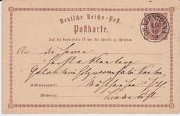 Thurn Und Taxis Nv K1 Gräfentonna Ganzsache DR Brustschild P 1 1874 - Thurn Und Taxis
